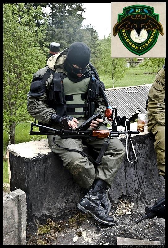 состав военные картинки на аватарку уход такими вещами